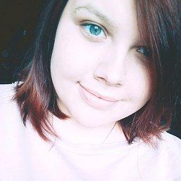 Anna, 20 лет, Новокузнецк