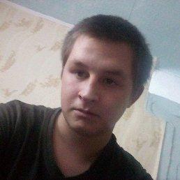 Петя, 19 лет, Алзамай