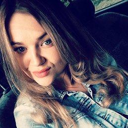 Алина, , Кемерово