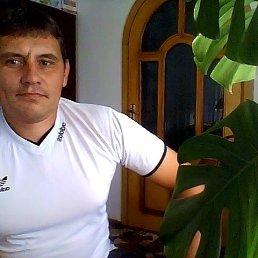 Вітька, Подволочинск, 45 лет