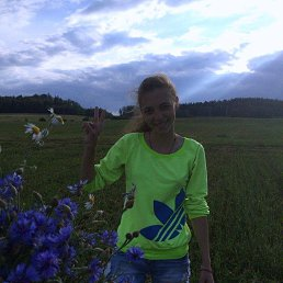 Нина, 24 года, Пермь