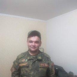 Сергей, 30 лет, Остров