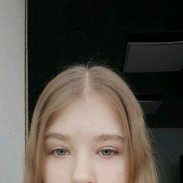 Александра, 16 лет, Долгопрудный