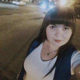 Александра, 25 лет, Воронеж