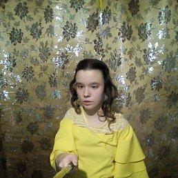 Вика, 17 лет, Ключи