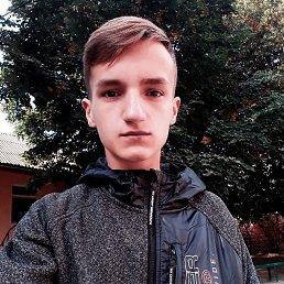 Кирилл, 20 лет, Луганск