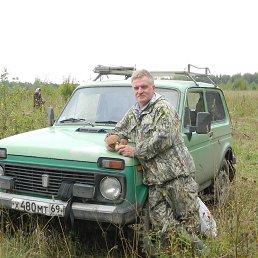 Вадим, 58 лет, Тверь