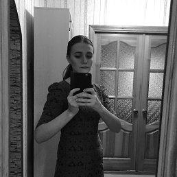 Екатерина, 27 лет, Брянск