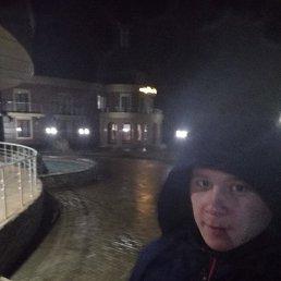 Валерий, 21 год, Северодонецк