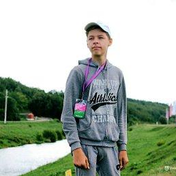 Тимур, 17 лет, Набережные Челны