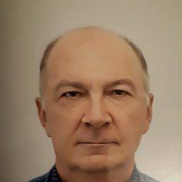 Влад, 50 лет, Усть-Калманка