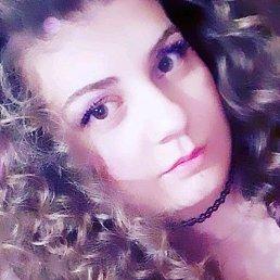 Екатерина, 25 лет, Херсон