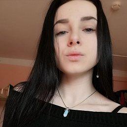 Даша, 20 лет, Благовещенск