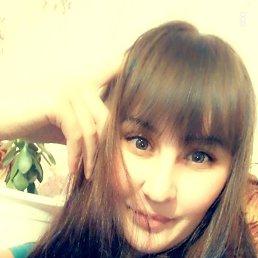Дарья, 20 лет, Кемерово