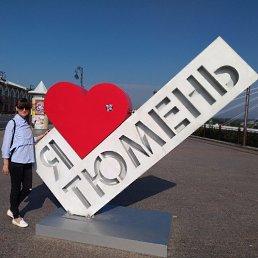 Евдокия, 29 лет, Сургут