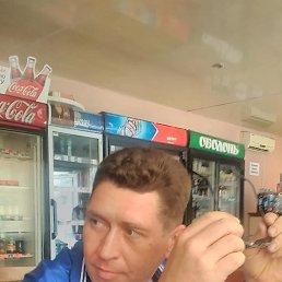 viktor, 41 год, Лисичанск