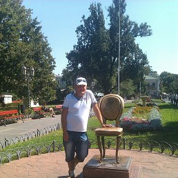 Андрей, 41 год, Константиновка