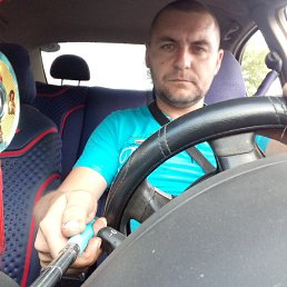 Славик, 31 год, Павлоград