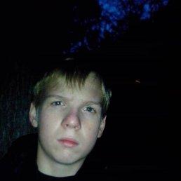 Павел, 21 год, Курск