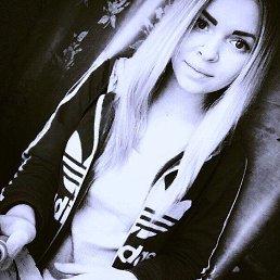 Эльвира, 20 лет, Кострома