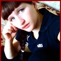 Юлия, 25 лет, Канск