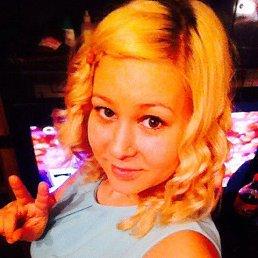 Алина, 28 лет, Кострома