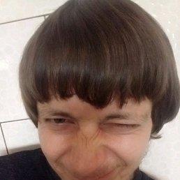 Александр, 27 лет, Курганинск
