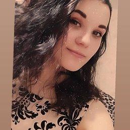 Рита, 20 лет, Кривой Рог