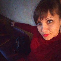 Лена, 28 лет, Слуцк