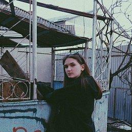 Анастасия, 20 лет, Тернополь