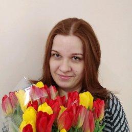 Лариса, 39 лет, Киров