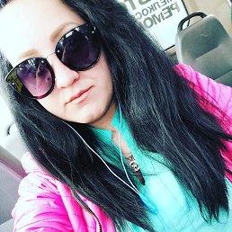 Анастасия, 23 года, Челябинск