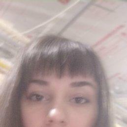 Марианна, 22 года, Пятигорск