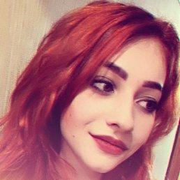 Nastasya, 20 лет, Вязьма