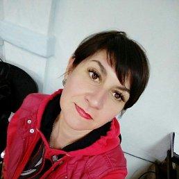 Ольга, 44 года, Кривой Рог