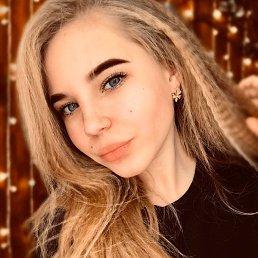 Мария, 16 лет, Кемерово