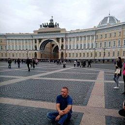 Сергей, 40 лет, Брянск-4