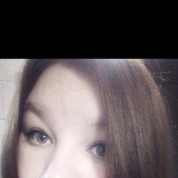 Ангелина, 24 года, Уфа