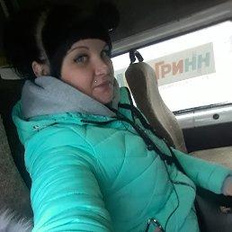 Татьяна, 25 лет, Курск
