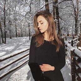 Алина, 21 год, Ростов-на-Дону