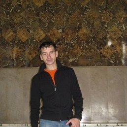 Андрей, 38 лет, Хвалынск
