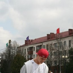 Сергей, 28 лет, Кагул