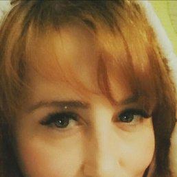 Мария, 30 лет, Казань