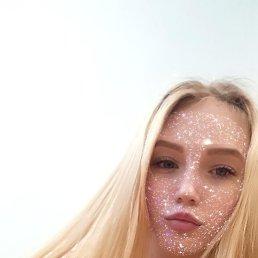 Александра, Пермь, 20 лет