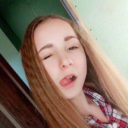 Анна, 20 лет, Богуслав