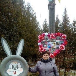 Людмила, 49 лет, Здолбунов