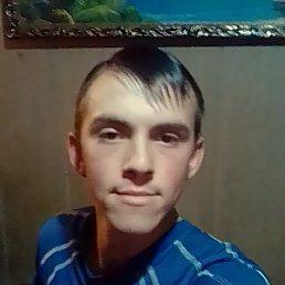 Денис, 20 лет, Ленинск