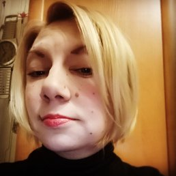Алена, 36 лет, Кривой Рог