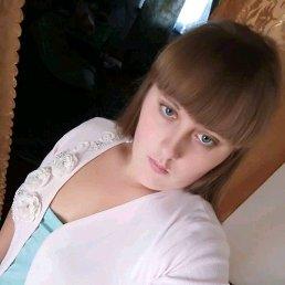 Павліна, 22 года, Киев