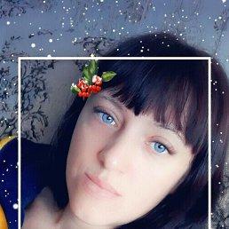 Оксана, 28 лет, Брянск